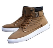 Beige hi-tops for boys